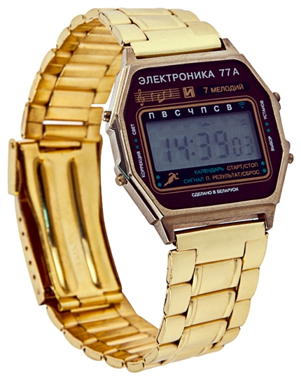 Elektronika watch for men - picture, image, photo