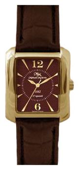 Mihail Moskvin watch for men - picture, image, photo