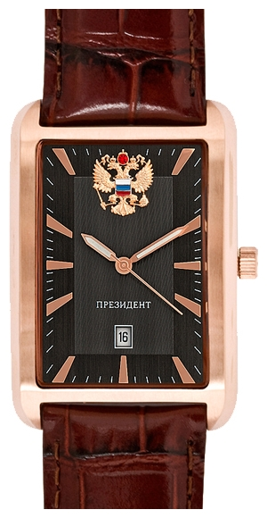 Russkoe vremya watch for men - picture, image, photo