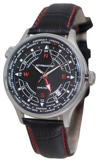 Shturmanskie watch for men - picture, image, photo