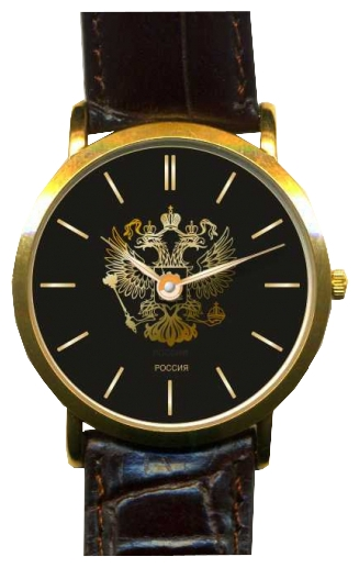 Slava watch for men - picture, image, photo