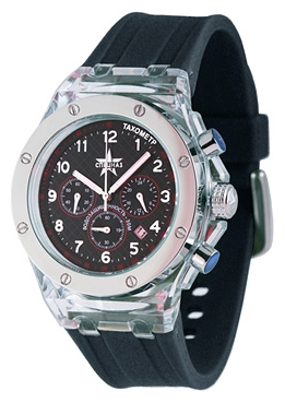 Specnaz watch for unisex - picture, image, photo