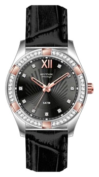 Sputnik watch for women - picture, image, photo
