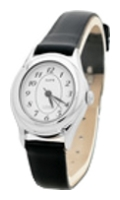 Zarya watch for women - picture, image, photo