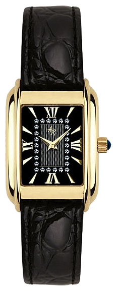 Auguste Reymond watch for women - picture, image, photo