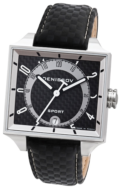 Denissov watch for women - picture, image, photo