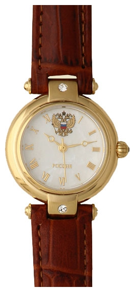 Moscow Classic watch for women - picture, image, photo