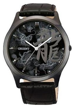 ORIENT watch for unisex - picture, image, photo